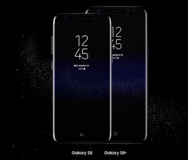 Samsung Galaxy S8 Plus, Spesifikasi dan Harga