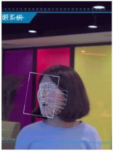 Teknologi, Sistem deteksi wajah untuk transaksi, Face Detecting System, Teknologi sensor wajah untuk keamanan, sistem pembayaran dengan teknologi deteksi wajah,